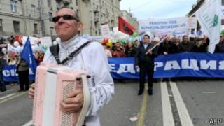 Шествие по Тверской улице в Москве