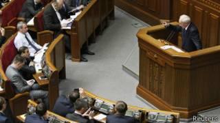Украинский парламент