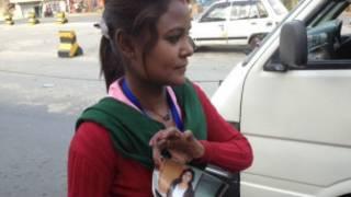 नेपाल में मानव तस्करी
