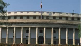भारतीय संसद