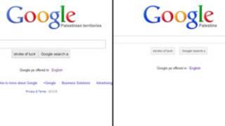 गूगल संस्करण
