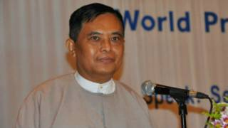 Formation Minister U Aung Kyi