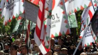 Manifestação (Foto Reuters)