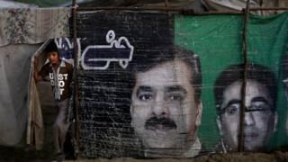 चुनाव प्रचार में ज्यादा नहीं दिख रही है पाकिस्तान पीपल्स पार्टी