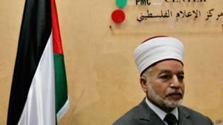 شیخ محمد حسین، مفتی اعظم بیتالمقدس