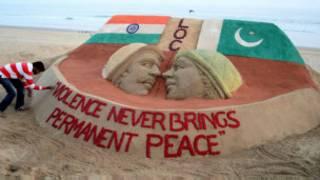 भारत और पाकिस्तान रिश्ते