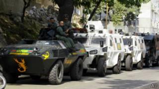 Венесуэльские военные