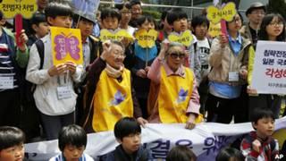 韓國譴責日軍強徵慰安婦的抗議
