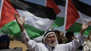 """مسيرة فلسطينية في ذكرى """"النكبة"""""""
