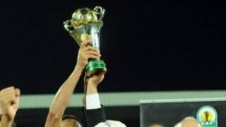 La Coupe de la CAF