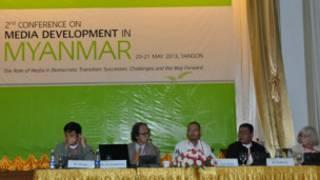 Burma Media Conference