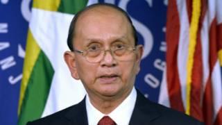 President U Thein Sein