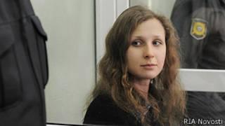 Мария Алёхина
