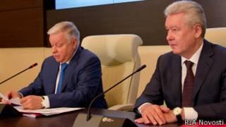Ромодановский и Собянин