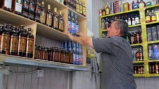 متجر مشروبات كحولية