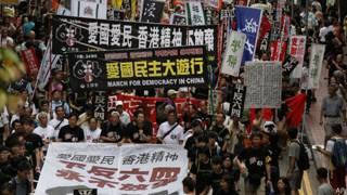 香港民众游行悼念北京六四学运24周年(26/5/2013)