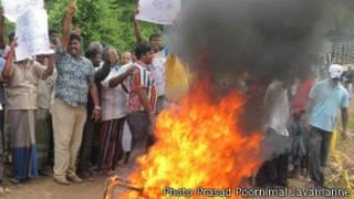 Protest in Bowatta