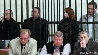"""Подсудимые по делу катастрофы теплохода """"Булгария"""" и их защитники"""