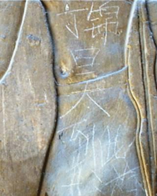 كتابة دينغ على الجدران