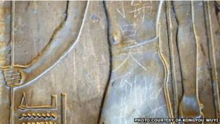 египетский барельеф в Луксоре