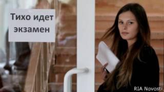 Сдача ЕГЭ по русскому языку в Москве 27 мая 2013 года