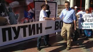 Алексей Навальный и его сторонники