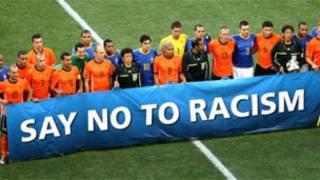 شعار لا عنصرية