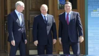 القمة الروسية الأوربية
