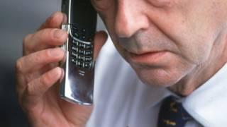 फ़ोन रिकॉर्ड
