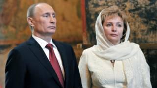 पुतिन पत्नी के साथ