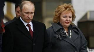 Putin da Lyudmila