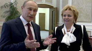Владимир Путин ва собиқ рафиқаси Людмила