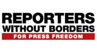 「無國界記者」組織標誌