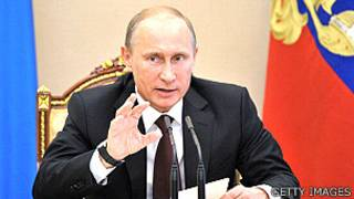 Shugaba Putin na Rasha