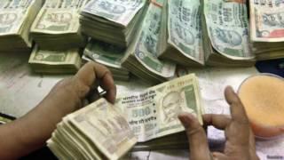 भारतीय मुद्रा रुपया