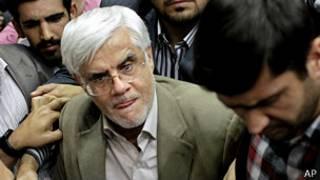 Mohammad Reza Aref