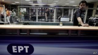 Телерадиокомпания ERT