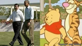 Imágenes comparadas