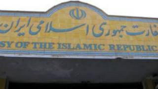 کابل کې د ایران سفارت