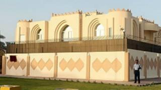 Ofishin Taliban a Qatar