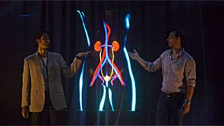 Médicos criadores da animação em 3D para aulas de medicina (Foto: St. George's Hospital/Universidade de Londres)
