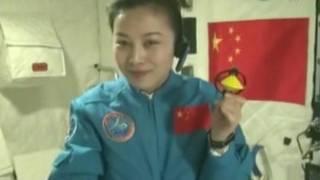 رائدة فضاء صينية