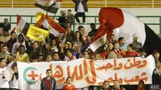 مشجعو كرة القدم المصرية