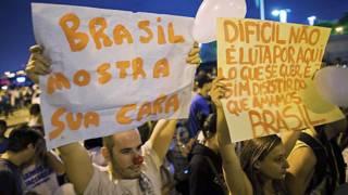 ब्राजील के प्रदर्शनकारी