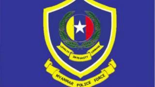 Burma Police Force Logo