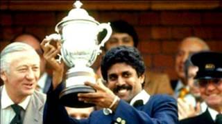 कपिल देव 1983 क्रिकेट विश्वकप
