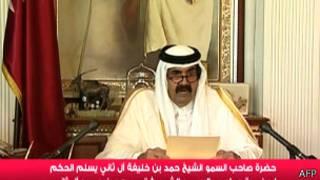 شیخ حمد