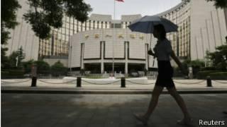 Banco del Pueblo de China