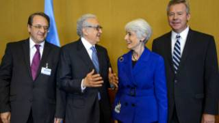 الإبراهيم في مبنى الأمم المتحدة