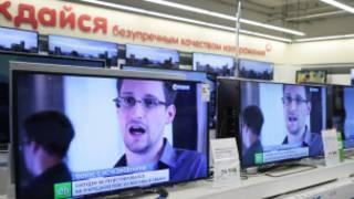 Телеэкраны со Сноуденом